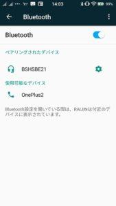 Screenshot_20170225-140309